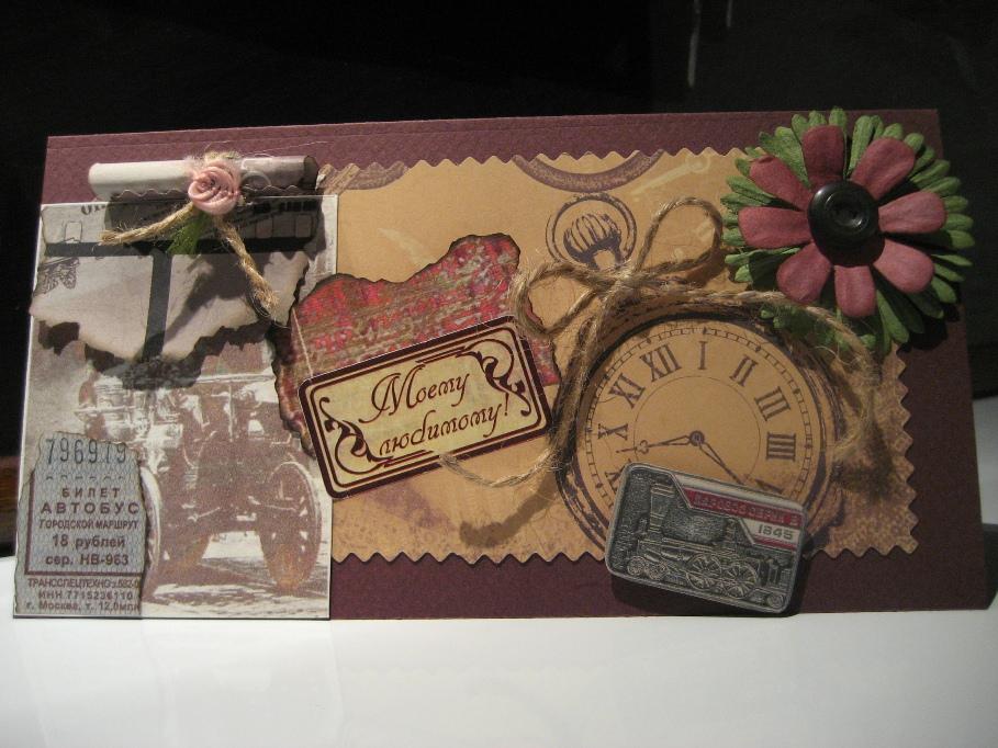 Плейкаст бесплатно выздоравливай открытки картинки